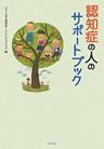dfc-book