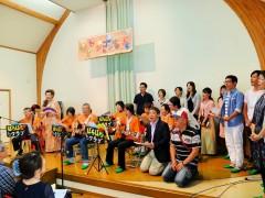 オレンジコンサート